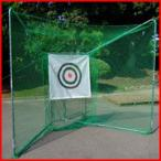 ナンエイ 据置折りたたみ式ゴルフネット GN-720型 安全性と使い易さを追求!プロ仕様のゴルフ練習ネット