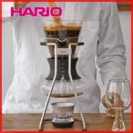 ■送料無料■ 人気HARIOのコーヒー☆ コーヒーサイフォン ハリオ ソムリエ SCA-5