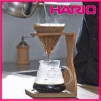 ハリオ HARIO ハンドドリップ オリーブウッドスタンドセット VSS-1206-OV ドリップスタンド