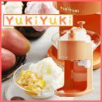 ゆきゆきマンゴー YukiYuki Mango かき氷 ふわふわ 台湾スイーツ レシピブック付き
