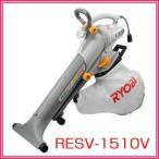 RYOBI ブロワバキューム RESV-1510V