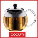 ボダム アッサム ティーポット 0.5L  可愛いらしいティーメーカーで美味しい紅茶を bodum ティープレス