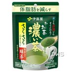 伊藤園 お〜いお茶 濃い茶 さらさら抹茶入り緑茶 40g (おーいお茶)-000008