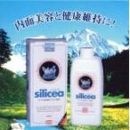 ケイ素 サプリメント - シリシア(silicea) 500ml【送料無料】