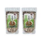 玄米酵素ブレンド1kg セット(500g x2袋) 雑穀 酵素玄米用