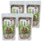 玄米酵素ブレンド2kg セット(500g x4袋) 雑穀 酵素玄米用