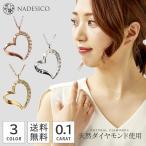 ネックレス オープンハート ダイヤモンド K18 シンプルネックレス ギフト
