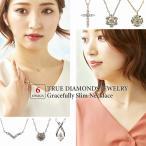 人気 ダイヤモンド ネックレス 6デザイン レディース シンプル