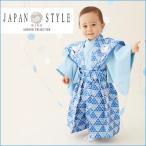 レンタル 1歳用着物JAPAN STYLE 端午の節句 衣裳 レンタル 祝着  男の子 裃スタイル 《ブルー》百日祝(お食い始め)