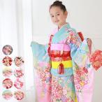 七五三 着物 7歳 フルセット 販売 選べる14柄 七歳用七五三四つ身絵羽柄着物16点セット 染色・加工は日本製 新作 2019 購入 絵羽柄 女の子
