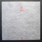 ぶどう用 傘かけ紙  ロー引きカサ紙 小 15.5×15.5cm 10,000枚 − 一色本店