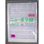 食品保存 商品包装用 ポリ袋 ニューポリ規格袋 08 No.17 透明 500枚 36×50cm 厚さ0.08mm − 福助工業