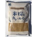 米粉のカレールウ 1kg×4 − 日本糧食