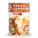 パンの缶詰 おいしい備蓄食 ストロベリー味 24缶/箱 − パン・アキモト