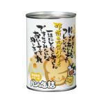パンの缶詰 那須限定プレミアムシリーズ バター味 24缶/箱 − パン・アキモト