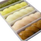 五色醤油餅(ごしきしょうゆもち) 10個入 - 菓舗わたや