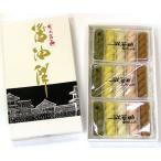 五色醤油餅(ごしきしょうゆもち) 15個入 - 菓舗わたや