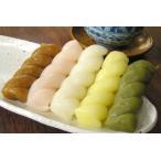 五色醤油餅(ごしきしょうゆもち) 20個入 - 菓舗わたや