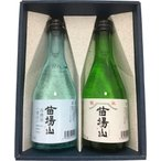 【父の日ギフト】苗場山飲み比べ2種 純米酒・冷酒用辛口300mlセット 送料無料