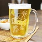父の日ギフト ビール 画像