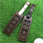 ゴルフ ネームプレート ネームタグ 名札 木 最高級パーシモン /5営業日出荷