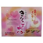 元祖きなこちんすこう きなこの恋30個(10個×3種) 名嘉真製菓本舗 沖縄 お土産