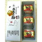金梅招3粒個包装(はちみつ梅金粉入り・紀州産南高梅 塩分8%)