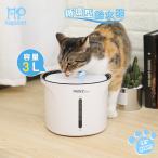 送料無料ペット用自動給水器センサー犬猫給水機水飲み自動フィルター循環式ウォ...