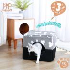 ペット用品 犬ベッド 猫ベッド マット クッション 犬猫用 中小型犬用 ソファ 汚れにくい色 丸洗える 3ウエーハウス 骨柄 Mサイズ