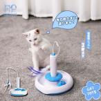 送料無料 猫じゃらし 猫 おもちゃ 自動 おもしろい 多機能 3way 電動 じゃらし 羽のおもちゃ ボール 一人遊び じゃれ猫釣り竿