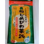 びわの葉茶 (トルマリン製法枇杷茶 従来のビワの葉茶との異なる濃厚さ)