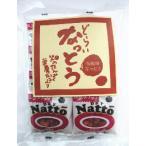 ドライ納豆 梅風味 6.5gx9包 x 2袋セット