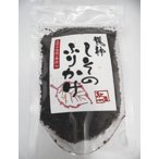 シソフリカケ 30gx5袋 セット (紀州龍神)