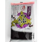 粒あん 1kg (富士製餡)  原材料:甜菜糖(北海道砂糖)・小豆(北海道十勝産)・赤穂の天塩