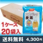 ケース販売20袋入 ペットボトル用OSKエコパックむぎ茶ティーパック5g×24 麦茶