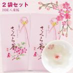 桜茶40g さくら茶/花びら茶/塩漬けさくらを水で洗い熱湯に浮かべるだけ