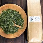 くき茶 詰め放題茎茶 たっぷり300g以上詰まっています