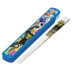 (全商品送料無料) 仮面ライダーエグゼイド スライド式 箸&箸箱セット