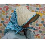 (全商品送料無料) さわやか 麦わら帽子 布付 農作業 帽子