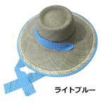 (全商品送料無料) い草 帽子 女 (麦わら帽子) 農作業
