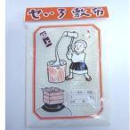 セイロ 敷布(蒸し布・もちつき)4〜5升用