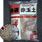 良質の赤玉土(小粒) 17L (北海道、東北¥1000・沖縄、離島¥2000別途送料)