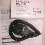 MC-43S ケンウッド8ピンハンドマイク