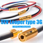 SEV ネックレス Looper type3G セブ ルーパー タイプ 3G SIZE 54cm 1年保証 スポーツネックレス スポーツアクセサリー 健康ネックレス 肩こり 腰痛