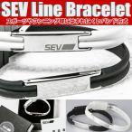 SEV ラインブレスレット Lサイズ ブラック