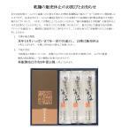 へぎそばの長岡小嶋屋 KS-20T 乾麺そば3袋・麺つゆ6袋