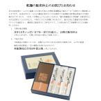 へぎそばの長岡小嶋屋 KS-40T 乾麺そば6袋・麺つゆ12袋