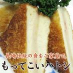 長崎中華料理の一品「もってこいハトシ」