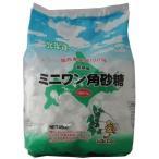 ミニワン角砂糖(ビートグラニュー糖)[450g]