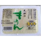 『クール便』木綿豆腐 国産大豆100%、消泡剤不使用、海水にがり100%使用。大豆の旨味が詰まった一品です。
